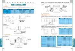 卡莱拇、不锈钢水管、薄壁不锈钢管、内插卡压式管件、承插焊接式管件、卡压管件、等径四通