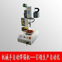 厂家专业生产自动焊锡机器人