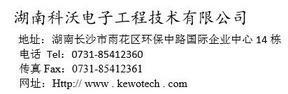KWU,KBC,KWJXL,KWCXL,KWDCL,KWCI,KWCO变频器配件