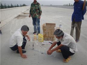 混凝土裂缝修补材料,混凝土裂缝处理