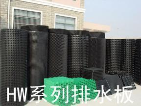 供应沪望HW塑料组合排水沟/滤水板等系列产品