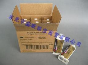 3MDP460,3MDP-460环氧树脂胶水供应