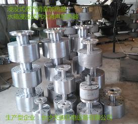 水池浸没式蒸汽消声加热器 剩余蒸汽快速消声器
