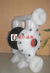 美国(GRACO)固瑞克HUSKY1590塑料气动隔膜泵