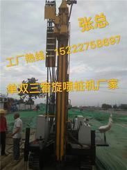 山东软基处理单重管旋喷设备 聚强单重管旋喷钻机