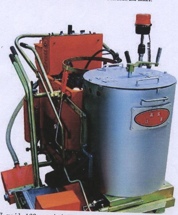振荡机重量:265kg  3.涂料桶容量:120kg(60l)