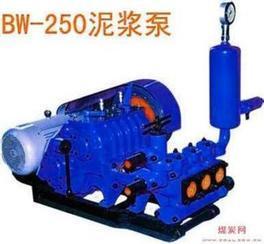 福建供应优质卧式泥浆泵高扬程大流量