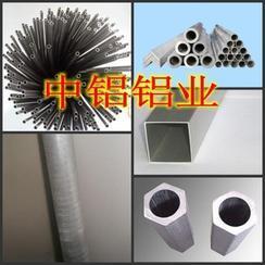 5056进口氧化铝管、无缝铝管、铝合金管