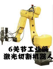 临沂同昌激光自动焊接设备