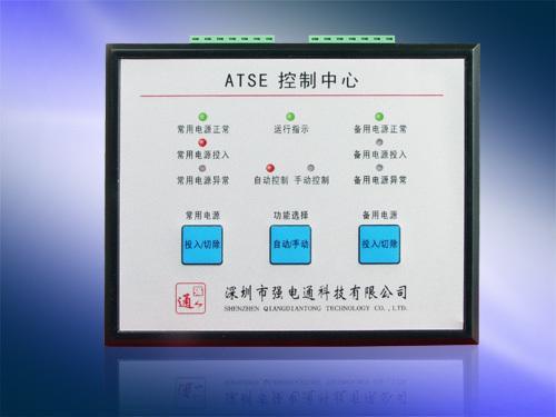 qts1系列双电源自动转换开关由一个安装在配电箱面板上的控制器和两个