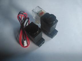 2p025-06二位二通塑料电磁阀