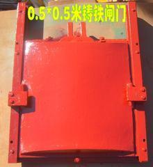 铸铁闸门  单向止水铸铁闸门