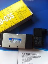 PU520-03S台湾新恭电磁阀