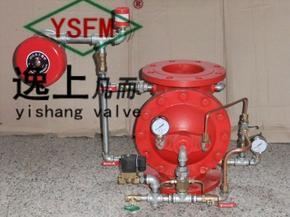 ZSFM隔膜式雨淋报警阀
