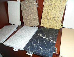 亳州石纹铝板幕墙 各种花色厚度款式定做