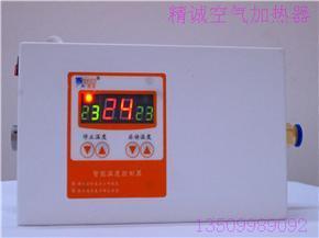 空气加热器 精诚喷漆空气加热器 在土木