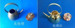 铜保护剂MS0423