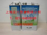 ISO VG 68的合成多元醇酯(POE)润滑油Emkarate RL 68H