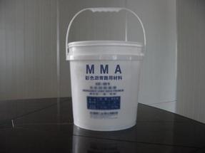韩国进口彩色沥青路用材料 MMA