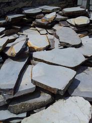 自然石地坪铺装 GCPB755
