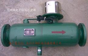 采暖空调热水电子除垢水处理器