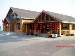 广东木屋 广州木屋 木屋别墅 木屋餐厅 小木屋