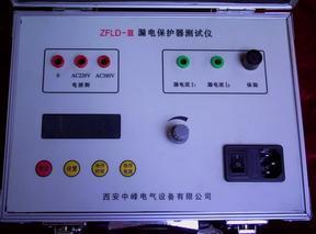 多功能漏电流测试仪