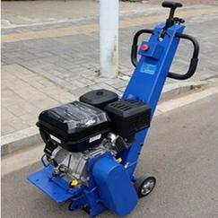 供应NJ250型燃油动力或电动式小型混凝土铣刨机