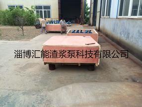 渣浆泵配件100YZ100-30A