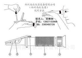 8203;盐度计,糖度计,手持式笔形折光仪