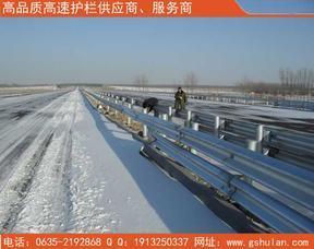 B级防撞护栏板标准重量及图片冠美波形梁护栏生产厂家