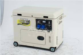 3千瓦静音柴油发电机