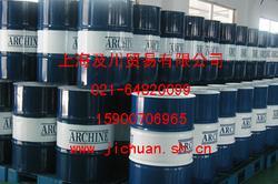 Archine亚群食品级润滑油FMO100