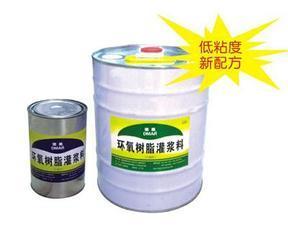 环氧树脂灌浆料I型