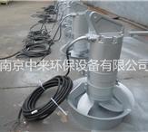 南京潜水搅拌机厂家直销