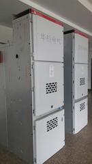 华柜精品KYN28柜中置柜壳体