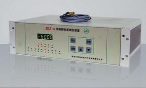 ZKZ-4齿盘测速监控装置