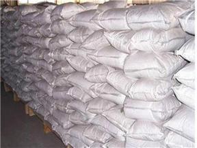 YS高性能混凝土膨胀剂  厂家长期供应
