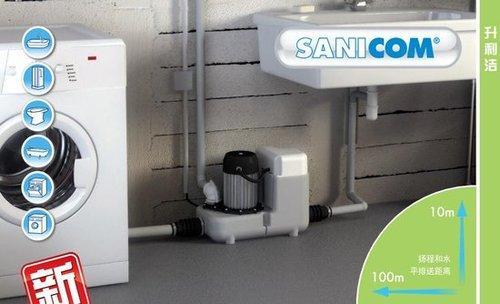 地下室污水提升器--别墅地下室随意添加卫生间
