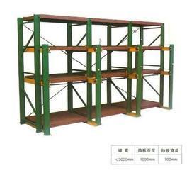 抽屉式模具架厂家,重型模具架定做