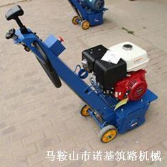 供应NJ250型13HP燃油动力小型铣刨机