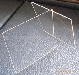 pc耐力板 pc阳光板 pc耐力板加工 pc耐力板批发