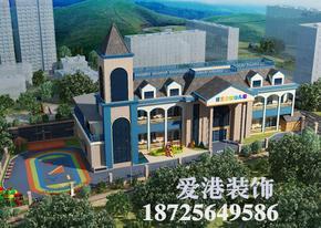 重庆幼儿园装修|幼儿园设计|幼儿园装修案例