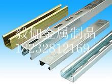 供应浙江c型钢太阳能光伏支架c型钢
