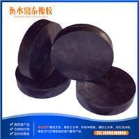 各种型号尺寸圆形桥梁板式橡胶支座