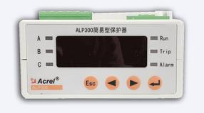 安科瑞ALP300电动机保护器,厂家直销