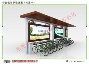 自行车亭棚制品