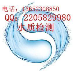 惠州市水质检测中心在哪