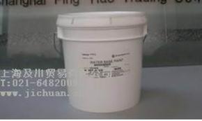 氮化硼涂料