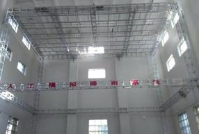 NLJY-09-4型室内人工模拟降雨器系统设备